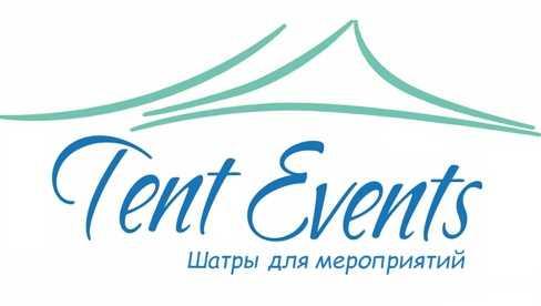 TentEventS